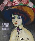 echange, troc Réunion des Musées Nationaux - Le cercle de l'Art moderne - Collectionneurs d'avant-garde au Havre