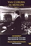 Van Cliburn in Moscow 3 [DVD] [Import]