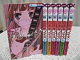 覆面系ノイズ コミック 1-7巻セット (花とゆめCOMICS)