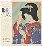 Haiku 2014 Calendar: Japanese Art and Poetry