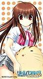 キャラクターメールブロックコレクション3.2 第3弾 「リトルバスターズ!エクスタシー」 棗鈴