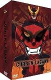 echange, troc Gurren Lagann - Intégrale - Edition Collector limitée