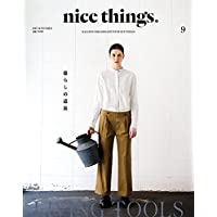 nice things. 表紙画像
