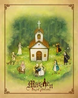 Marchen(初回限定盤)