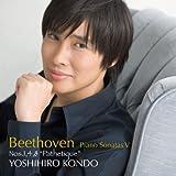 ベートーヴェン:ピアノ・ソナタV