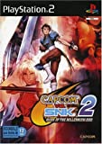 echange, troc Capcom vs. SNK 2 : Mark of the Millennium 2001