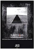 LAST GIGS-ž������ ����- [DVD](�߸ˤ��ꡣ)