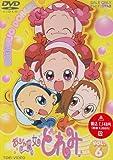 おジャ魔女どれみ Vol.6[DVD]