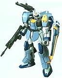 Duel Gundam Assaultshroud [HG Gundam Seed 02] - GAT-X102 1/144 Scale Model Kit (Japanese Import)