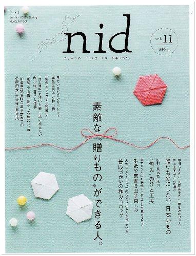 nid vol.11 (2009/Spring)—ニッポンのイイトコドリを楽しもう。 (Musashi Mook)