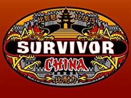 Survivor: China (Season 15)