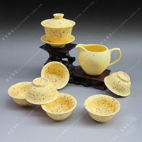 Ufingo-Jingdezhen Porcelain Ceramic Ivory White Yellow Sesame Kung Fu Tea Set Tea Service