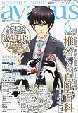 COMIC avarus (コミック アヴァルス) 2011年 06月号 [雑誌]
