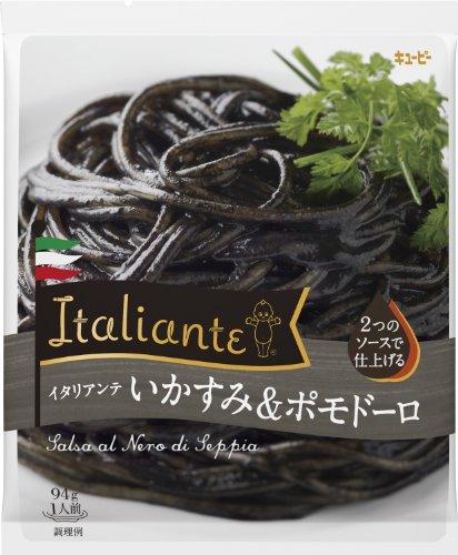 Itariante いかすみ&ポモドーロ 94g×8個