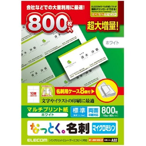 ELECOM card paper micro machine cut large bulking Edition case with white 10 80 sheets with MT-JMN1WNCZP