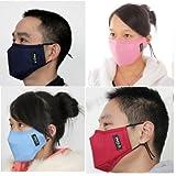 【 PM 2.5 花粉 防塵 黄砂 マスク 】 洗濯できる ! 選べるカラー! ファッション性高い! 活性炭フィルター入り! cos mask-1