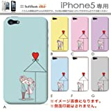 〔選べるデザイン〕特殊印刷 デザインケース アイフォン5S iPhone5S 相合傘 sc210 iphone5s ハード ケース 〔ベース色:クリア〕(A) カップル 彼氏彼女 バレンタイン 愛