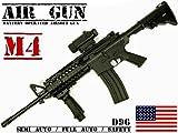 アメリカ コルト・ファイヤーアームズ社M4カービン/アサルトライフル銃モデル次世代電動ガン