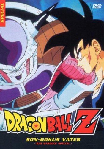 Dragonball Z - Son Gokus Vater/Bardock Special [Alemania] [DVD]