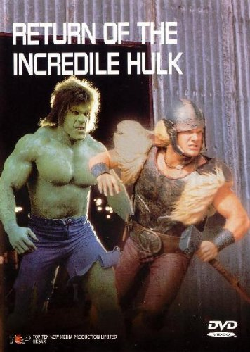 The Return of the Incredible Hulk [DVD] [Import]