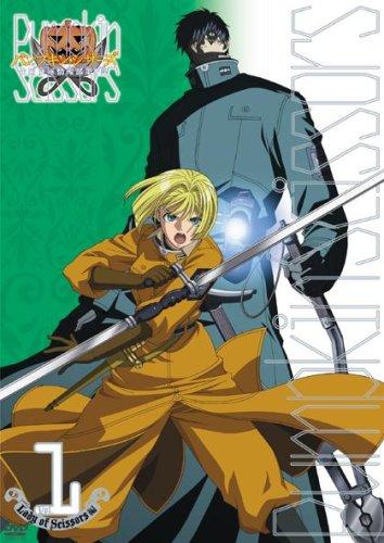 パンプキン・シザーズ Lady of Scissors 編 Vol.1 (初回限定生産) [DVD]