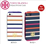 TORY BURCH ( トリーバーチ) ストライプ柄 ネイビー iPhone4/4Sケース 並行輸入品