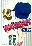 貴美TALLEST 5