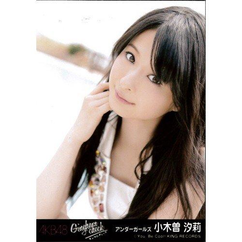 AKB48 公式生写真 ギンガムチェック 劇場盤 なんてボヘミアン Ver. 【小木曽汐莉】