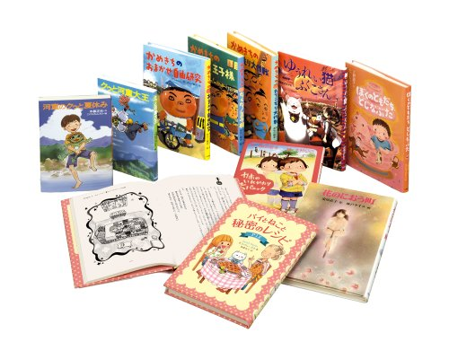 2013 Edition morning reading across me Cape / best collection grades (10)