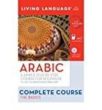 Complete Arabic: The Basics (Book and CD Set): Includes Coursebook, 3 Audio CDs, and Guide to Arabic Script (Complete Basic Courses) (English and Arabic Edition) (1400024080) by Bouchentouf, Amine