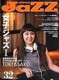 JAZZ JAPAN Vol.32