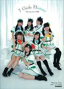 Wake Up, Girls!写真集 7 Girls History