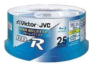 ビクター 映像用ブルーレイディスク 1回録画用 25GB 4倍速 保護コート(ハードコート) ワイドホワイトプリンタブル スピンドル 25枚 台湾製 BV-R130U25W