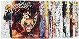 ケンガンアシュラ コミック 1-16巻セット (裏少年サンデーコミックス)