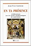 img - for en ta presence book / textbook / text book