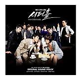 シティホール OST