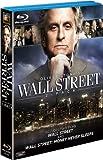 ウォール・ストリート 1&2ブルーレイ BOX (初回生産限定) [Blu-ray]