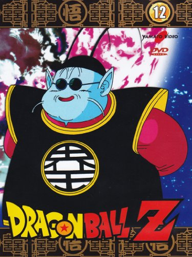 Dragon Ball Z (+gadget) Volume 12 Episodi 45-48 [Italia] [DVD]