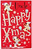 Centre Stage Cute Uncle Christmas Card Red & Spotty Dogs 10.75