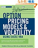 Option Pricing Models and Volatility Using Excel-VBA (Wiley Finance)