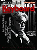 Keyboard magazine (キーボード マガジン) 2015年4月号 SPRING (CD付) [雑誌]