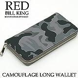 RED BILL KING 迷彩柄 カモフラージュ ラウンドファスナー 長財布 メンズ レディース (迷彩グレー)