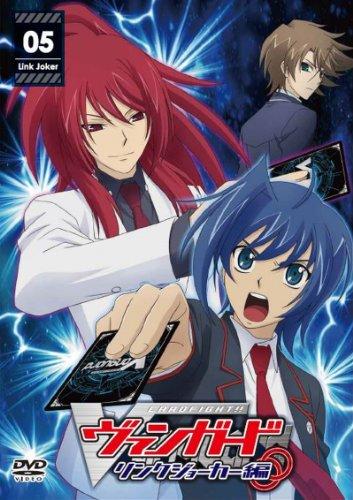 カードファイト! !  ヴァンガード アジアサーキット編 (5) [DVD]