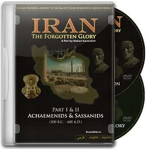 Iran The Forgotten Glory
