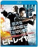 ビトレイヤー ブルーレイ&DVD (初回限定生産) [Blu-ray]