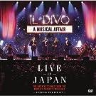 A Musical Affair : Live In Japan (Cd+Dvd)