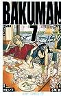 バクマン。 第7巻 2010年03月04日発売