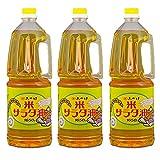 三和油脂 みづほ 国産 米油 1.65kg 3本セット