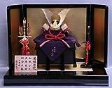 【新作】【五月人形】兜平飾り【辰広】菊柄【1/5】金沢箔屏風k7s2【兜飾り】
