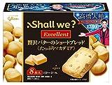 江崎グリコ シャルウィ?エクセレント贅沢バターのショ-トブレッド<たっぷりマカダミア> 8枚×5個